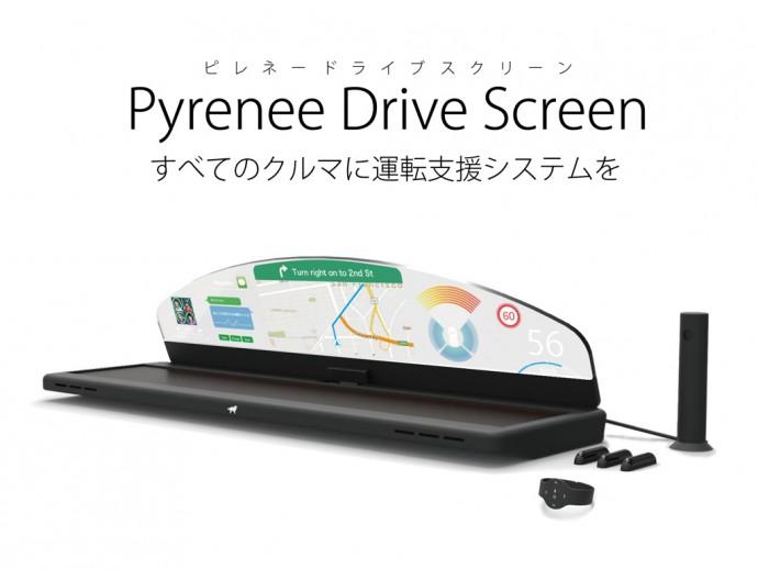 Pyrenee Drive Screen02