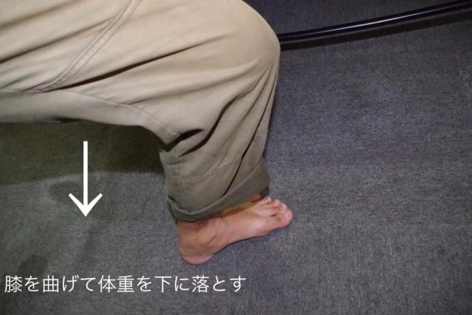 画像・澤田オフィス