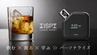 TISPY_01