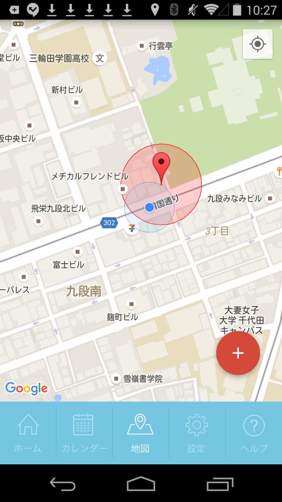 『残レコ』マップ画面