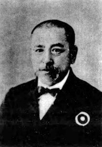 Minakata-Kumagusu-1