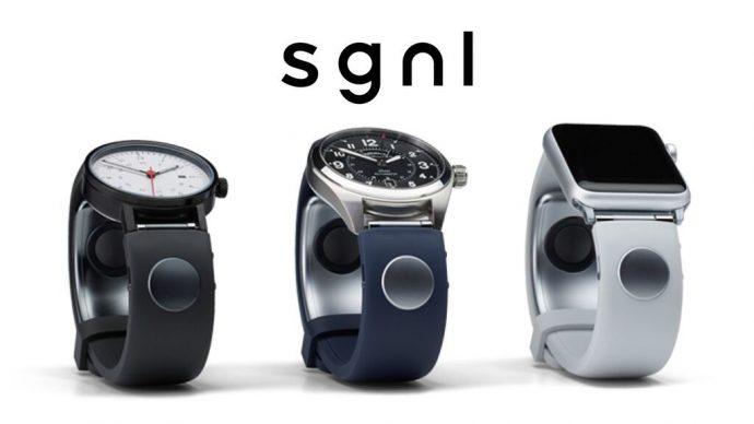 SGNLを時計に