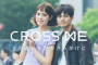 cross-me-20160831192012-335x190