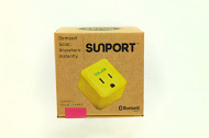 sunport-box-photo